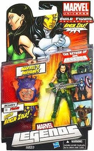 Marvel Legends 2012 Series 2 Action Figure Madame Viper {Green Suit Variant} [Arnim Zola Build-A-Figure Piece]