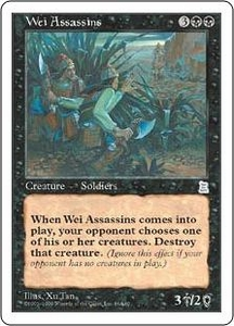 Magic the Gathering Portal Three Kingdoms Single Card Uncommon #86 Wei Assassins