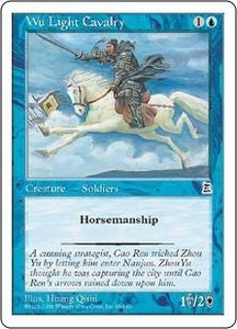 Magic the Gathering Portal Three Kingdoms Single Card Common #60 Wu Light Cavalry