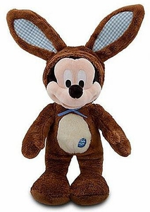 Disney Exclusive Chocolate Easter Bunny 14 Inch Plush Mickey Mouse