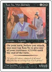 Magic the Gathering Portal Three Kingdoms Single Card Rare #93 Xun Yu, Wei Advisor