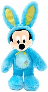 Disney Exclusive 17 Inch Scented Plush Mickey Mouse Bunny [Blue Costume]