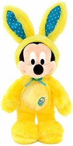 Disney Exclusive 17 Inch Scented Plush Mickey Mouse Bunny [Yellow Costume]