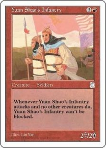 Magic the Gathering Portal Three Kingdoms Single Card Uncommon #129 Yuan Shao's Infantry
