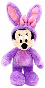 Disney Exclusive 17 Inch Scented Plush Minnie Mouse Bunny [Purple Costume]