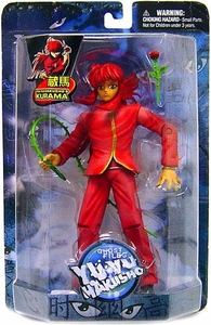 Ghost Files Yu-Yu Hakusho Action Figure Series Two Kurama