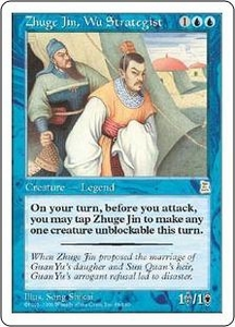 Magic the Gathering Portal Three Kingdoms Single Card Rare #66 Zhuge Jin, Wu Strategist Very Rare