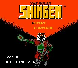 Nintendo Entertainment System NES Played Cartridge Game Shingen the Ruler
