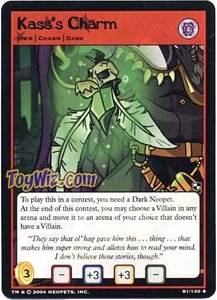 Neopets Trading Card Game Battle for Meridell Uncommon Single Card #81 Kass's Charm