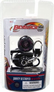 Beyblades Metal Fusion Series 6 Keychain Gravity Destroyer