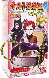 Naruto Bandai Boxed Roleplay (Cosplay) Gaara's Purple Sash Sand Village Headband