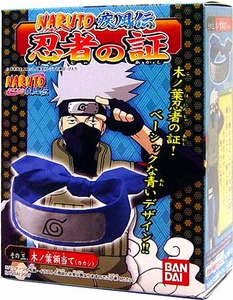 Naruto Bandai Boxed Roleplay (Cosplay) Current Style Kakashi's Headband
