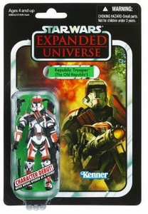 Star Wars 2012 Vintage Collection Action Figure #113 Republic Trooper {The Old Republic} [Expanded Universe]