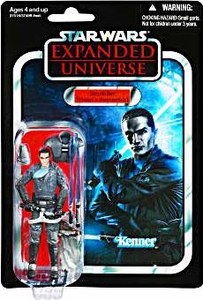 Star Wars 2012 Vintage Collection Action Figure #100 Starkiller {Galen Marek} [Vader's Apprentice]