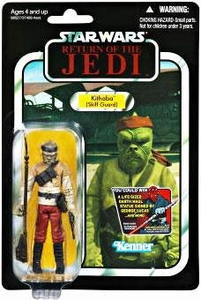 Star Wars 2012 Vintage Collection Action Figure #56 Kithaba [Skiff Guard]