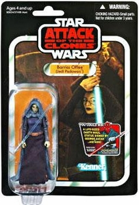 Star Wars 2012 Vintage Collection Action Figure #51 Barriss Offee [Jedi Padawan]