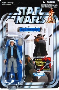 Star Wars 2012 Vintage Collection Action Figure #52 Rebel Fleet Trooper
