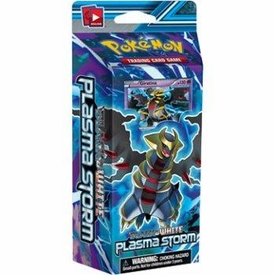 Pokemon Card Game Plasma Storm (BW8) Theme Deck PlasmaShadow [Giratina]