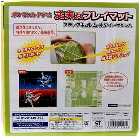 Pokemon JAPANESE Black & White Card Supplies Freeze Bolt & Cold Flare Kyurem Official Play Mat