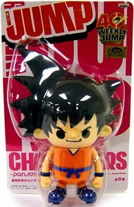 Shonen Weekly Jump Series 4 Dragon Ball Z PVC Figure Goku