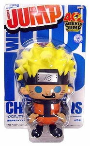Shonen Weekly Jump Series 3 Naruto PVC Figure Naruto BLOWOUT SALE!