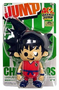 Shonen Weekly Jump Series 2 Dragon Ball Z PVC Figure Goku