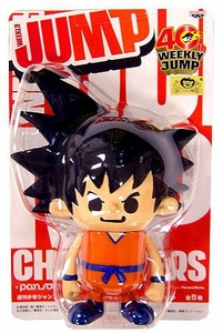 Shonen Weekly Jump Series 1 Dragon Ball Z PVC Figure Goku
