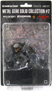 Metal Gear Solid Medicom 7 Inch Series 2 Collectible Figure Crouching Snake [MGS4]