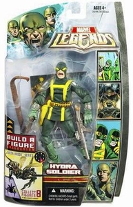 Marvel Legends Series 18 (Hasbro Series 3) Action Figure Hydra Soldier [Open Mouth Variant] [Brood Queen Build-A-Figure] Army Builder!