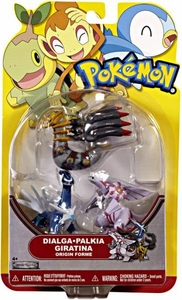 Pokemon Series 18 Basic Figure 3-Pack Dialga, Palkia & Giratina {Origin Forme}
