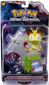 Pokemon Diamond & Pearl Series 10 Basic Figure 3-Pack Weavile, Wingull & Meowth