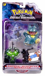 Pokemon Diamond & Pearl Series 9 Basic Figure 3-Pack Rhydon, Munchlax & Wormadam [Plant Cloak]