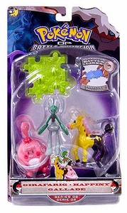 Pokemon Diamond & Pearl Series 8 Basic Figure 3-Pack Girafarig, Gallade & Happiny