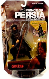 McFarlane Toys Prince of Persia 6 Inch Action Figure Ghazab [Double Bladed Halberd Hassansin]