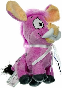 Neopets Collector Species Series 5 Exclusive Plush with Keyquest Code Pink Moehog
