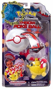 Pokemon Toy Plush Throw Poke Ball Diamond & Pearl Series 6 Chingling