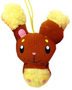 Pokemon Banpresto DP Series 2 Mini 3 Inch Plush Figure Buneary