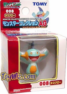Pokemon Mini PVC Figure #259 Marshtomp