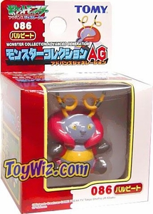Pokemon Mini PVC Figure #313 Volbeat