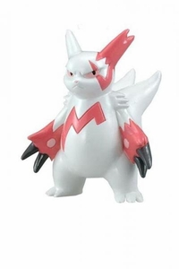 Pokemon Mini PVC Figure #335 Zangoose