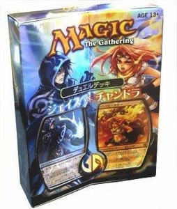 Magic the Gathering JAPANESE Duel Decks Jace vs. Chandra