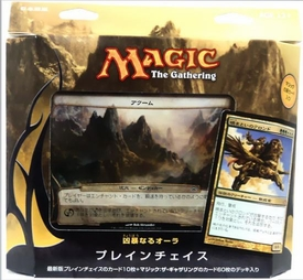Magic the Gathering JAPANESE Planechase 2012 Deck Savage Auras