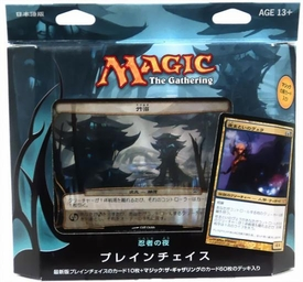 Magic the Gathering JAPANESE Planechase 2012 Deck Night of the Ninja