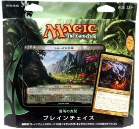 Magic the Gathering JAPANESE Planechase 2012 Deck Chaos Reigns