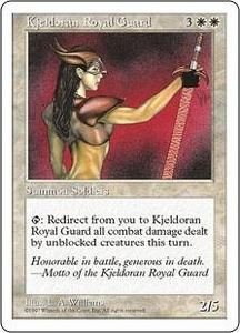 Magic the Gathering Fifth Edition Single Card Rare Kjeldoran Royal Guard