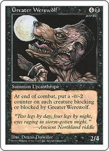 Magic the Gathering Fifth Edition Single Card Uncommon Greater Werewolf