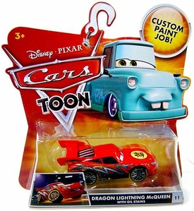 Disney / Pixar CARS TOON 1:55 Die Cast Car Dragon Lightning McQueen with Oil Stains