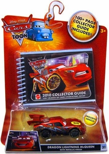 Disney / Pixar CARS Movie 2010 Collector's Guide with Exclusive 1:55 Die Cast Ransburg Dragon Lightning McQueen [Metallic Finish]