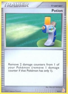 Pokemon Card Game DP Trainer Kit 1 (Blue) Single Card Common #9 Dusk Ball