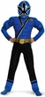 Disguise Power Rangers Samurai Costume #31576 Blue Ranger Samurai Muscle Chest [Child]